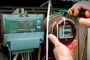 Необходима ли замена электросчетчика