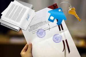 Восстановление договора покупки-продажи квартиры