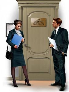 юристы в суде