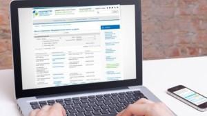 Информация о кадастровой стоимости по адресу недвижимости