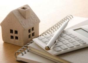 Продление ипотеки с господдержкой в 2017 году