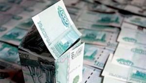 Возврат 20% по ипотеке: государственная поддержка