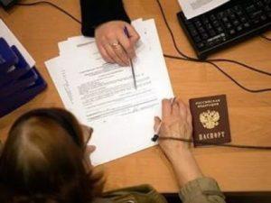 Как получить копию договора купли-продажи у нотариуса?