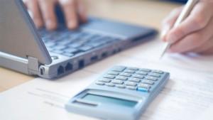 Калькулятор для расчета налога по кадастровой стоимости