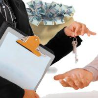 стоимость сопровождения сделки купли продажи земельного участка - фото 8