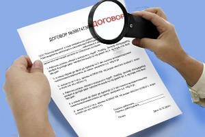 Юридическое сопровождение сделок с земельными участками