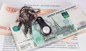 dogovor_kupli_prodazhi_rvartiru