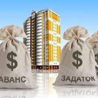 Изображение - Как получить договор соцнайма квартиры iIIMAC8BC-200x200