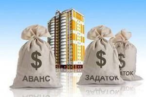 Как составить договор аванса при покупке квартиры?