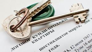 Генеральная доверенность на недвижимость