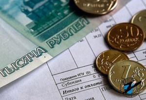 Задолженность-за-газ-пишут-в-квитанции-на-оплату-услуг