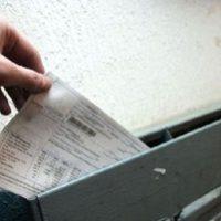Что делать, если не пришла квитанция за коммунальные услуги?