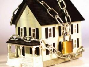 Изображение - Как узнать, наложен ли арест на квартиру за долги по коммунальным платежам 1-730x1000_52d7f077c222-300x225