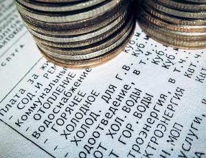 Можно ли списать долги за коммунальные услуги