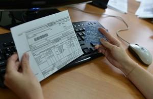 Изображение - Как проверить оплату жкх по лицевому счету 2001-300x195