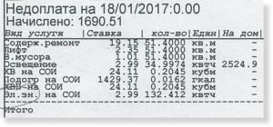 2017-02-02_12-18-33