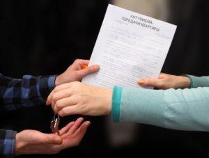 Изображение - Покупка квартиры с долгами дальнейшие шаги Kakie-dokumenty-dolzhny-ostatsya-u-dolshhika-posle-priemki-kvartiry-300x227-300x227