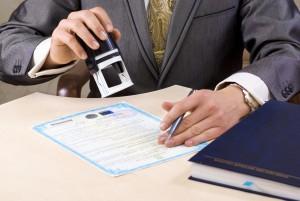 Образец доверенности на совершение сделки с недвижимостью