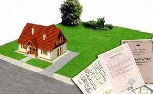 Оформление земельного участка по генеральной доверенности