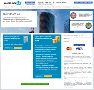 kvp24-site