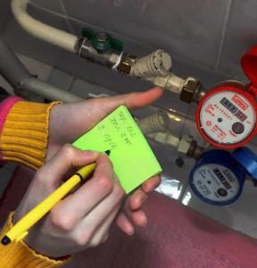 Изображение - Как узнать, какая задолженность за воду normativ-kommunalnie-uslugi-e1499158613751-288x300