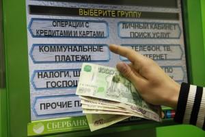 obschestvo-1_tarify-zhkh-prodolzhat-rost_1-1