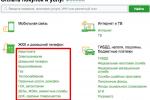 oplata-jkh-sberbank-online