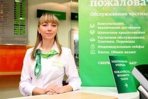 oplata-kommunalnyh-uslug-cherez-sberbank-07