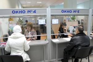 registracija-dogovora-darenija-kvartiry-v-mfc_5_1
