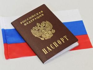 rossiyskiy-pasport