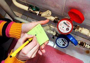 Изображение - Как посчитать водоотведение по счетчику и по нормативу водоотведения на человека stoimost-kuba-goryachey-vody-300x211