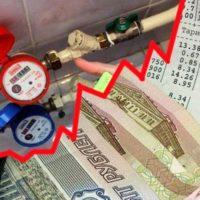 Изображение - Как рассчитать водоотведение и водопотребление по нормативу tarify-zhkkh-5-200x200