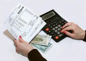 Изображение - Как узнать, наложен ли арест на квартиру за долги по коммунальным платежам utilities-payments-300x214