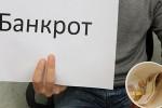 vziskanie-zadolzhennosti-po-oplate-za-zhilishchno-kommunalnie-uslugi4