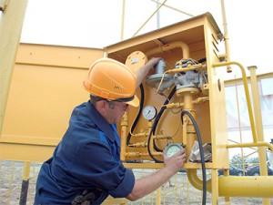 Образец акта разграничения эксплуатационной ответственности газопровода