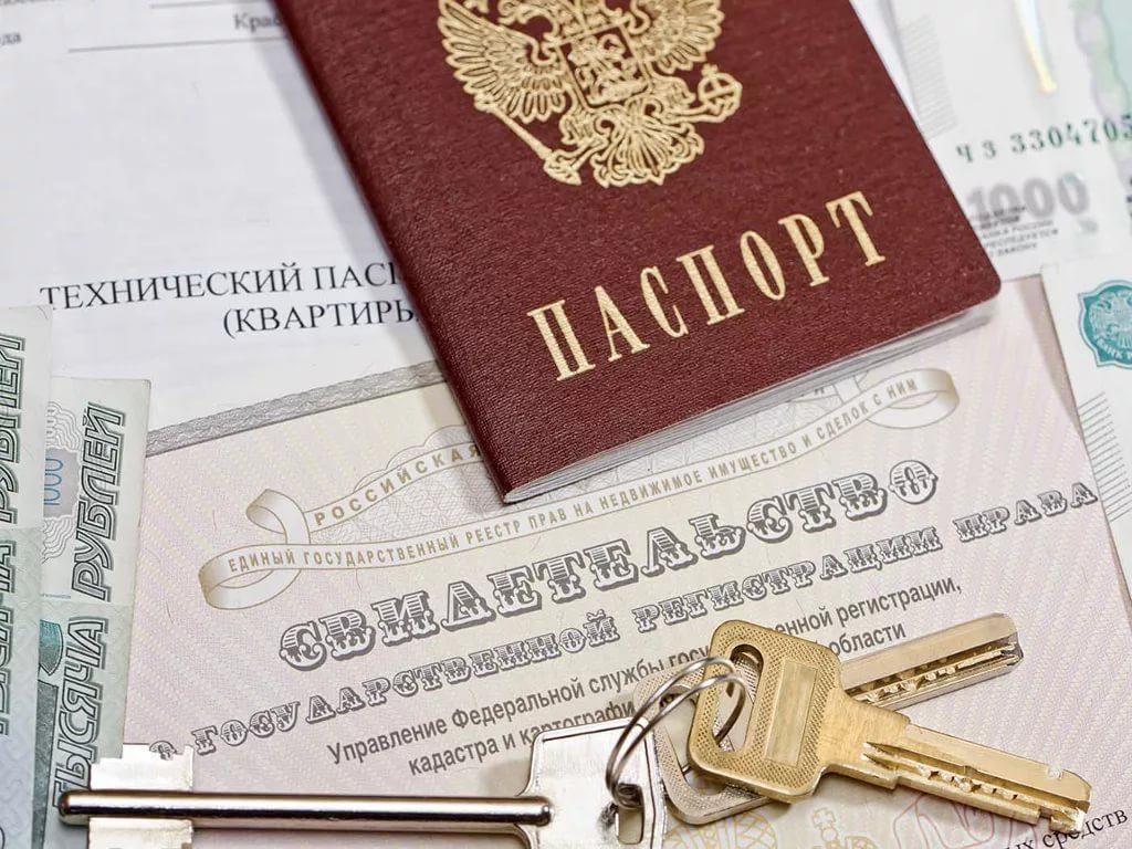 Хилваром сколько стоит приватизация квартиры и документы какие надо некоторые этих