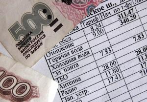 Список документов для оформления субсидии на квартиру
