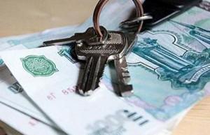 Порядок оформления жилищной субсидии на квартиру
