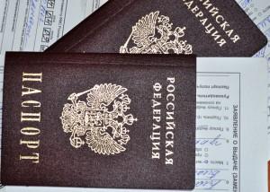 Необходимые документы для получения паспорта в 14 лет