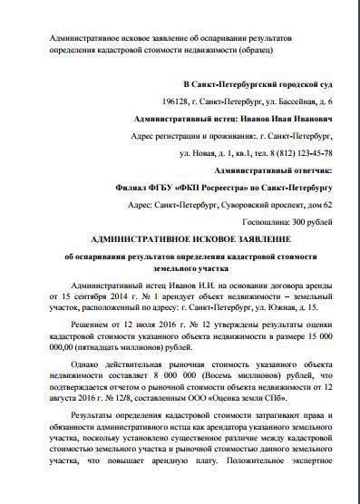 Кодекс Республики Казахстан от N 411-I ЗРК