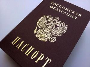 passport-russia