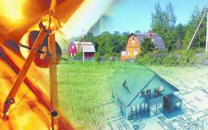 Как проходит оценка кадастровой стоимости земли
