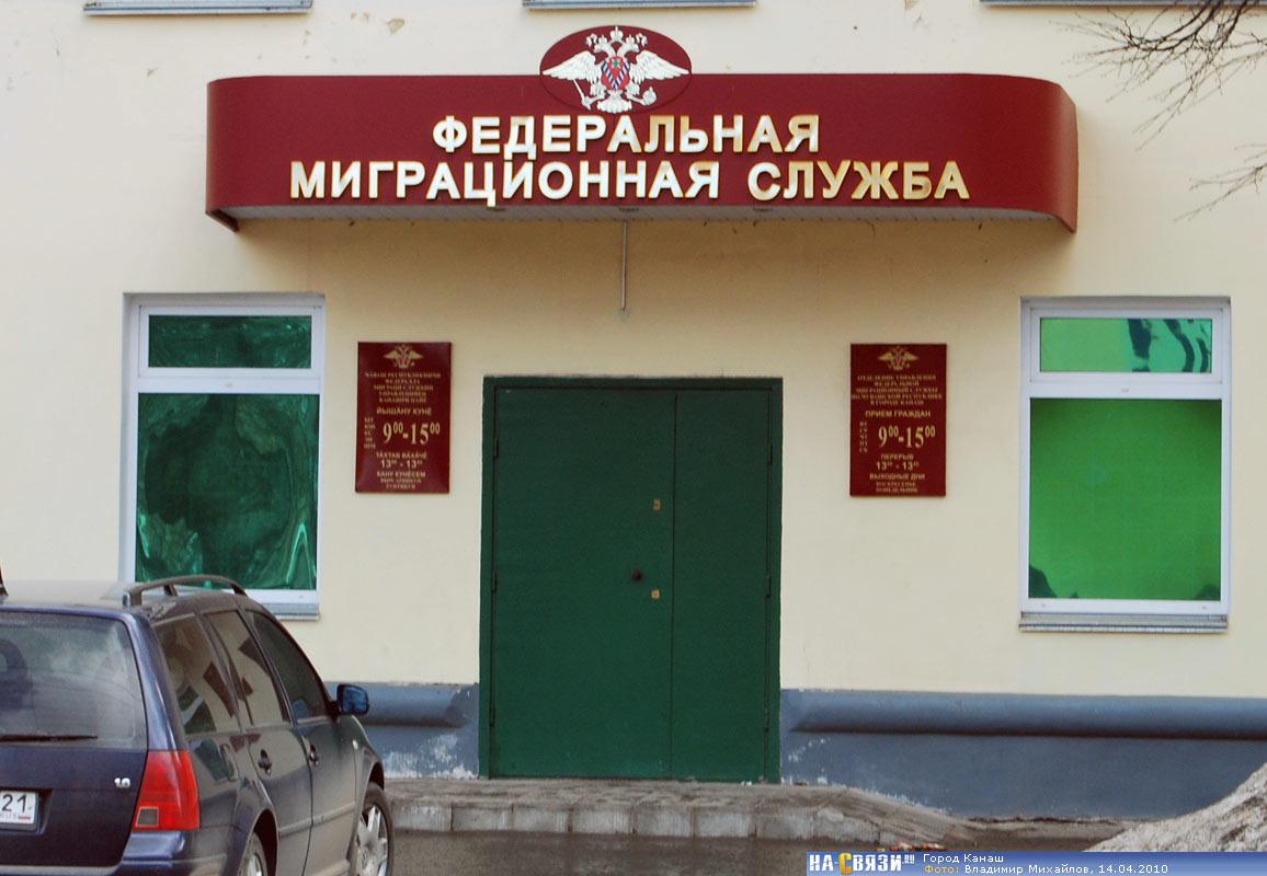 foto.cheb.ru-25213