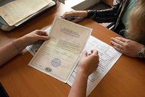 Полный перечень документов для продажи дома