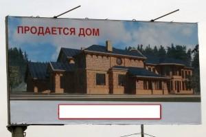 prodazha_doma_novaya_riga