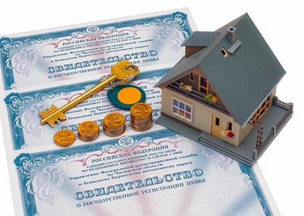 Покупка-дома-с-земельным-участком-документы