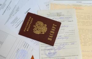 dokumenty-dlja-registracii-sobstvennosti