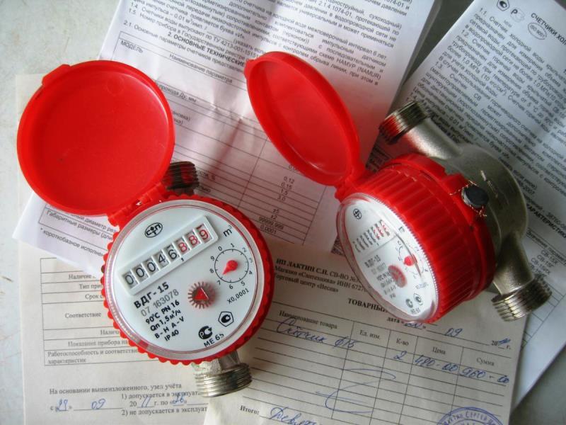Проверка водосчетчиков: как часто надо менять счетчики на воду по закону?