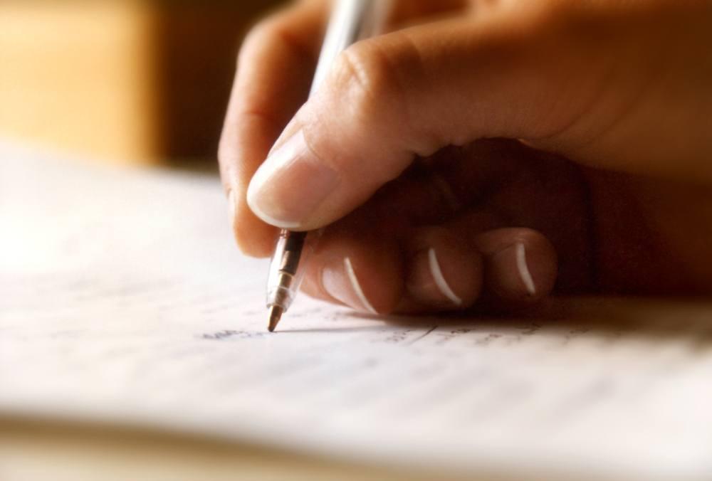 Образец характеристики с места жительства от соседей: как писать