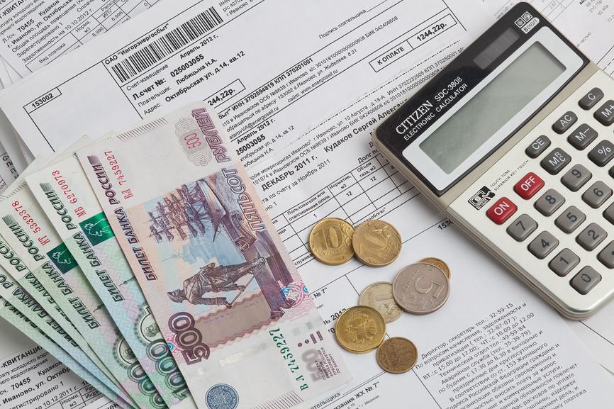 Долг за квартиру - как узнать, по адресу, онлайн, по коммунальным платежам, 2019